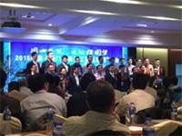 再获业界认可,SF EXPO出席厦门表面工程互联网+峰会