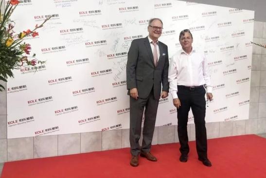 伯乐塑机成立波兰分公司 逐步实现欧洲主要国家市场全覆盖