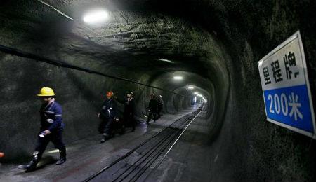 采矿工程专业就业前景