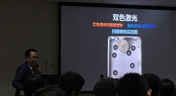 杭州思看发布双色激光三模复合3D扫描仪 全局摄影测量