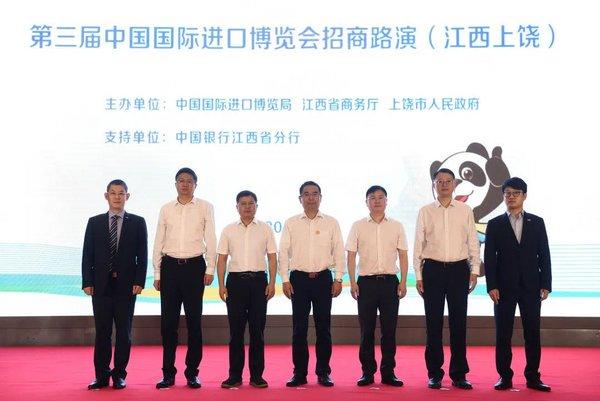 重塑集团董事长兼CEO林琦(右一)作为第三届进博会汽车装备展区企业代表出席江西上饶场招商路演