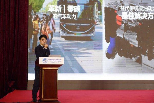 重塑集团董事长兼CEO林琦在路演期间发言