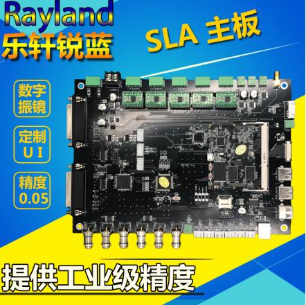 显示器,工控机,windows系统,业务系统; 运动控制卡(三轴),激光振镜