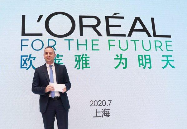 """欧莱雅中国总裁兼CEO费博瑞分享""""欧莱雅,为明天""""2030可持续发展项目和""""美好星球,明天见""""中国年度绿色消费倡导"""