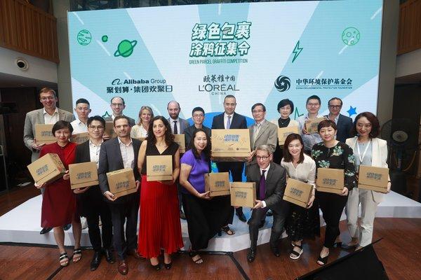 欧莱雅中国总裁兼CEO费博瑞分享2030可持续发展承诺和中国行动计划