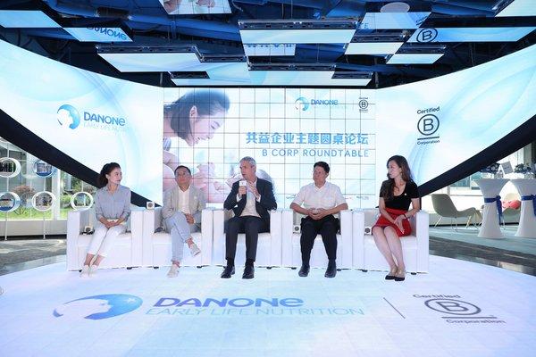 达能生命早期营养大中华区成为亚洲最大的B Corp共益企业集群