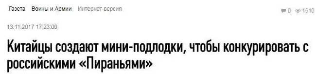 俄罗斯《独立报》网站报道截图