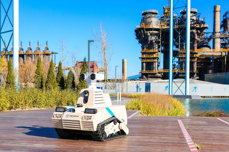 优必选联合首钢园 Atris安巡士机器人进驻全球最大AI产业园
