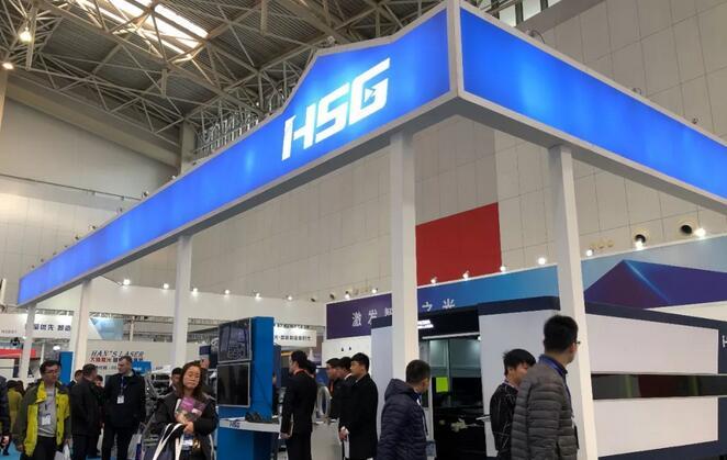 宏山激光推出HS-G3015X欧版雅致光纤激光切割机 双展竞显风采