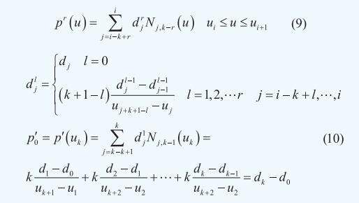 摘要:为实现视觉引导的机器人轨迹精确跟踪。提出一种机器人关节空间在线轨迹规划算法。利用工业相机获取跟踪轨迹坐标,并将其转换为对应的机器人关节角度矢量;采用3次B样条曲线动态插值关节位置序列,通过增加B样条节点向量和控制顶点的方法来动态延长样条曲线。得到平滑、连续的关节轨迹。选用二自由度并联机器人进行实验,实际测试结果表明:该算法能够在视觉引导下动态规划出机器人关节空间轨迹,跟踪误差在1mm以内,保证了关节位置和速度的连续与平滑,提高了轨迹跟踪精度。 0 引言 机器人轨迹规划是轨迹跟踪控制的基础.
