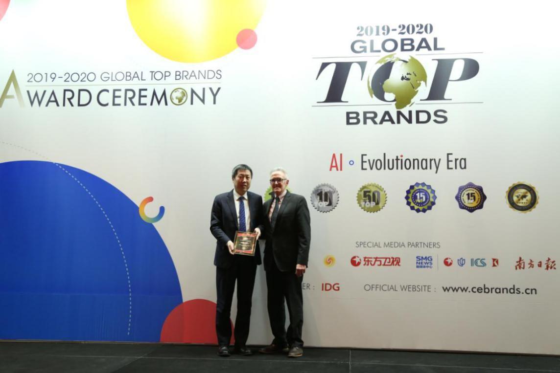 2019-2020全球领先品牌榜单出炉 工业互联网领域海尔COSMOPlat唯一入选