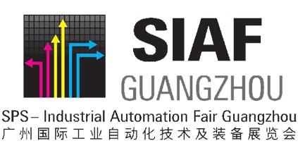 siaf2016广州国际工业自动化展,工业4.0研讨会会展日程