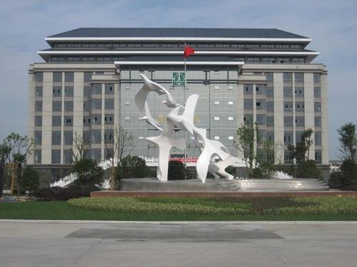 扬州江海职业技术学院今年新增智能控制技术专业