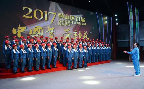 公司员工唱响中国梦 歌颂劳动美