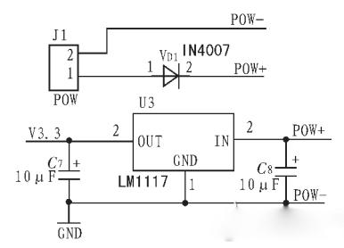 3v供电,所以必须外部稳压电路将电压稳定到3.