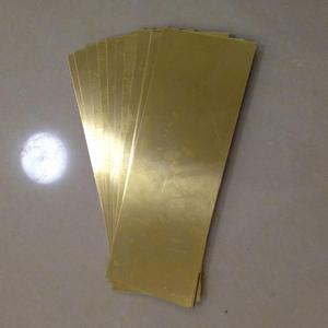 黄铜板12.jpg