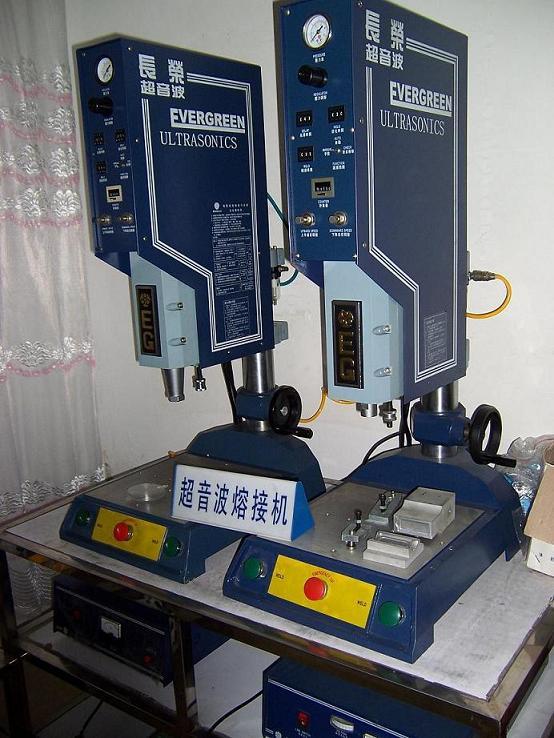 超音波焊接机.jpg