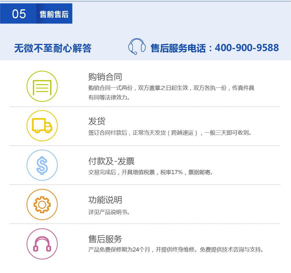 产品详情页设计图2018-9_05.jpg