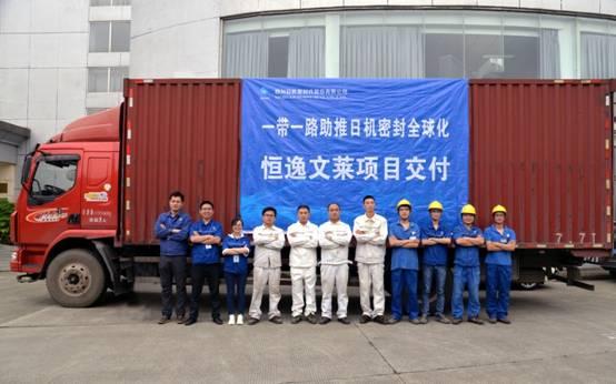 http://rjzy.sns-china.com/image/20190909/1568007379501398.jpg