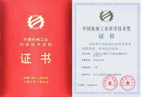 http://rjzy.sns-china.com/image/20191106/1573031487710177.jpg