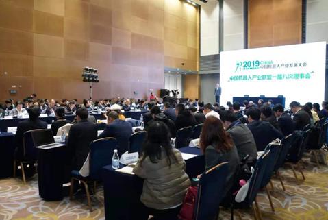 中国机器人产业发展大会在重庆召开 将发布机器人产业联盟标准