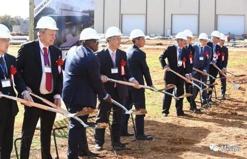 日本輕金屬公司在美新建鋁合金生產廠