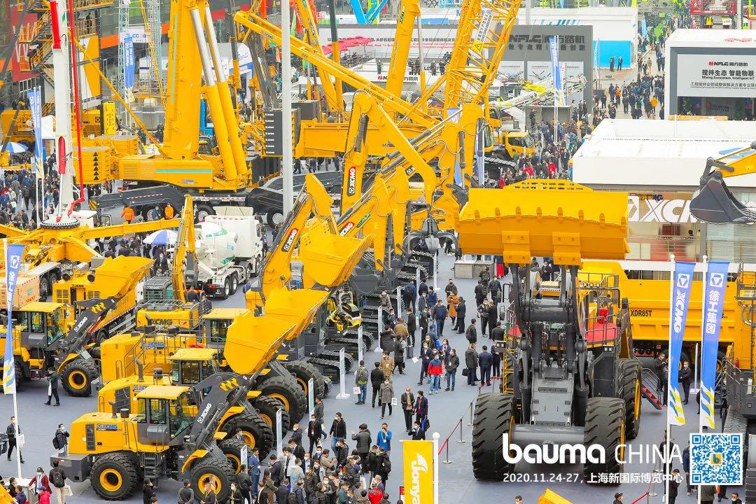 谋划共赢 众行致远,bauma CHINA交上2020年终答卷