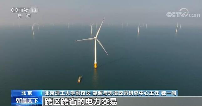"""我国""""十四五""""能源需求预测与展望报告发布 能源系统将加强清洁低碳高效转型"""