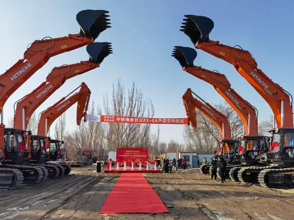 信赖促互助 日立建机交付6台ZX490LCH-5A大型液压挖掘机