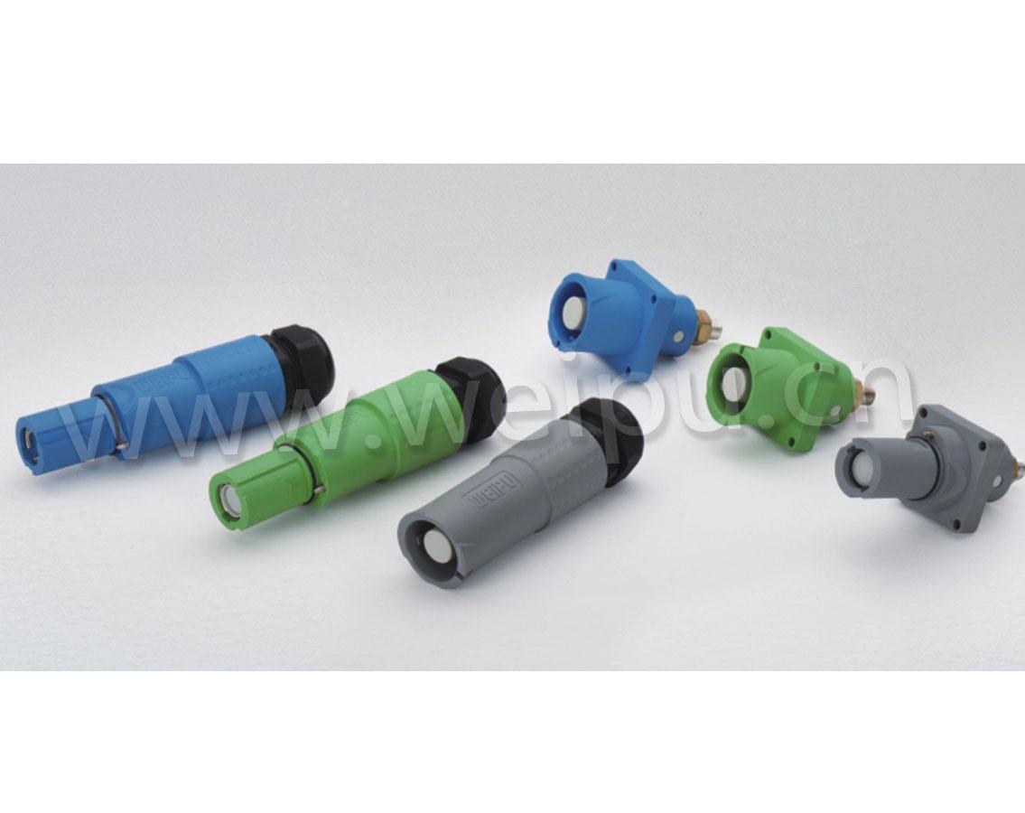 威浦WH400A系列|工业防水插头|400A|单针|5色|IP67