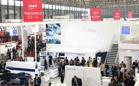 上海国际模具技术和设备展览会_专业展会_中国数控化
