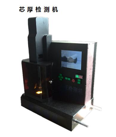 微钻芯厚检测机