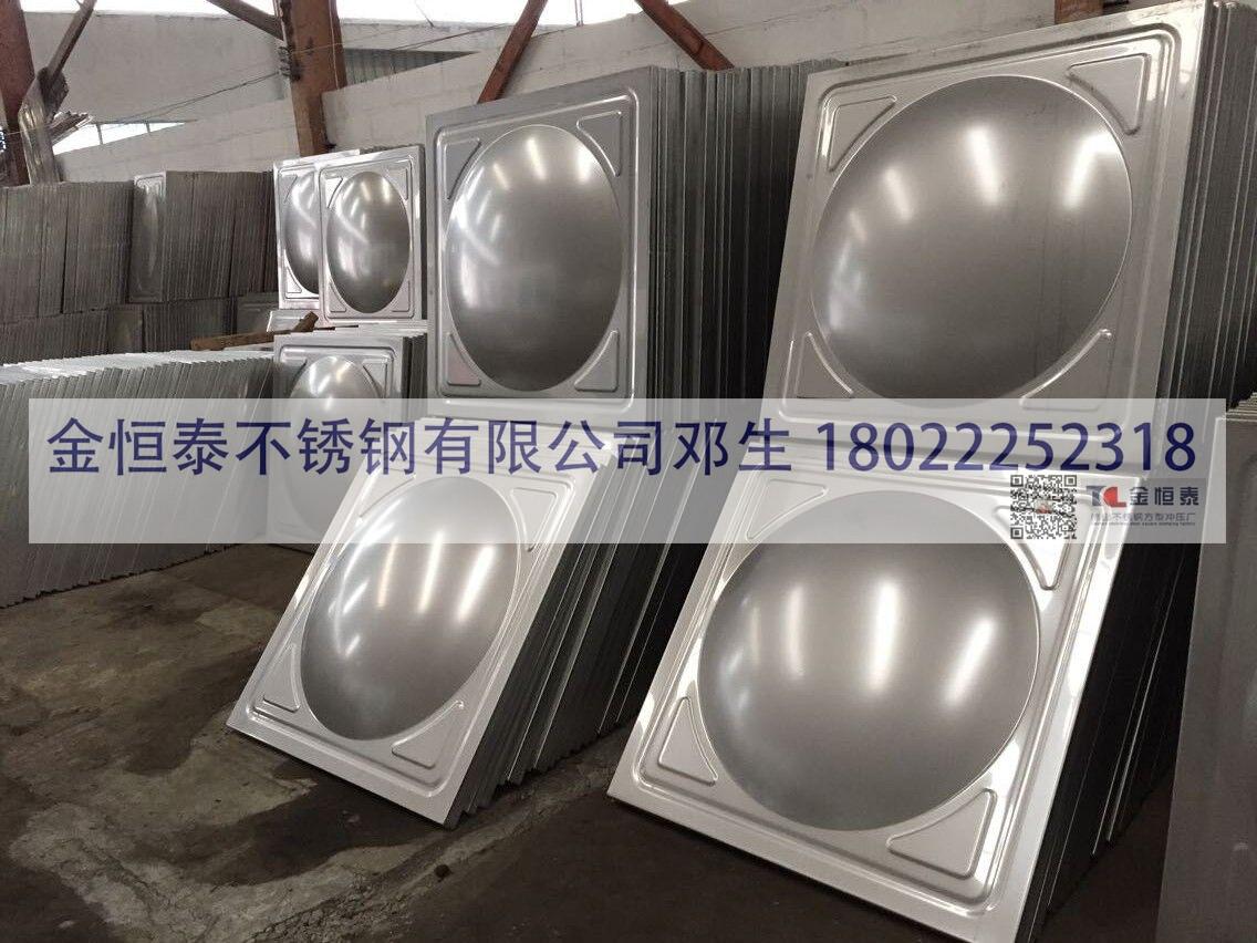 广东佛山厂家批发不锈钢冲压板 冲压水箱板价格 - 中国供应商