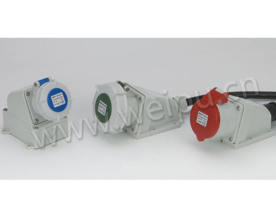 威浦TYP系列|明装插座|IP44/IP65/IP67|工业防水插座|16A/32A/63A